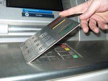 В Киеве участились случаи воровства денег с банкоматов