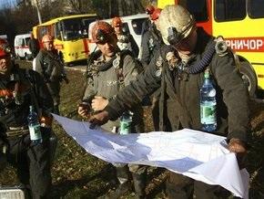 На шахте в Донецке произошла авария: судьба 30 шахтеров остается неизвестной