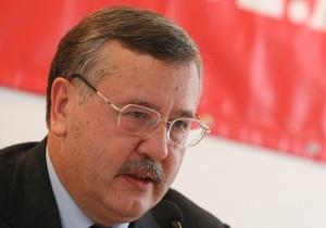 Гриценко считает, что рядом с Луценко должны сидеть Стельмах, Черновецкий и Бойко