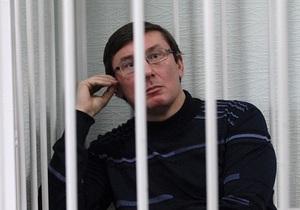 Генпрокуратура не видит оснований для освобождения Луценко из-под стражи