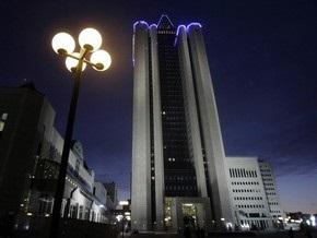 Газпром призвал ЕС повлиять на Украину