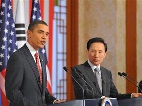США и Южная Корея договорились о новой политике в отношении КНДР