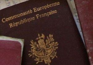 Украинские пограничники задержали туристов из Франции