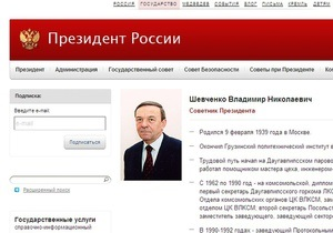Советника Медведева поймали за ездой по встречной полосе. Чиновник заявляет о провокации