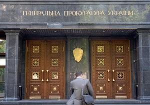 В Украине могут принять новый закон о прокуратуре