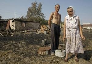 Число жертв пожаров в России увеличилось до 52 человек