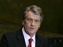 НГ: Буш поговорит с Ющенко о безопасности