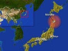 Япония: Количество пострадавших от землетрясения достигло 45 человек