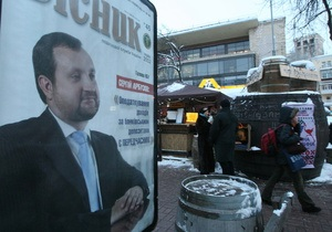 Корреспондент: Человек с лайтбокса. На смену Николаю Азарову приходит друг семьи Президента Сергей Арбузов