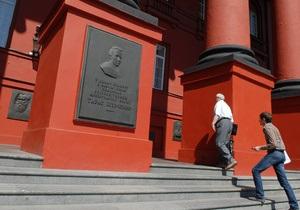 Украинские абитуриенты подали в вузы более миллиона заявлений