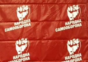 Народная самооборона в Раде объявила о самороспуске