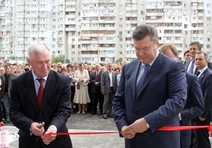 Янукович в Киеве открыл амбулаторию