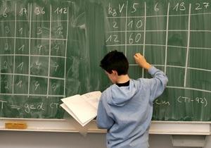 Страх перед математикой может вызывать физическую боль - ученые