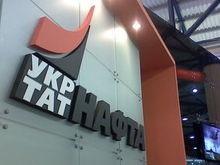 Украина и Россия создадут рабочую группу по Укртатнафте