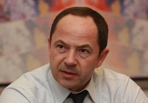 Тигипко объяснил, почему в Украине тормозятся реформы