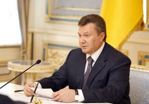 Янукович ожидает, что новый Налоговый кодекс поможет привлечь инвестиции