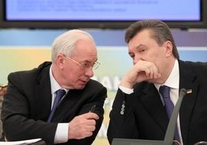 Янукович объяснил Азарову, какие вопросы ему обсудить с Путиным