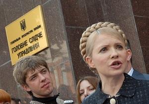 Тимошенко вызывают на допрос в Генпрокуратуру