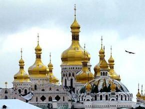 На  выполнение Киевом функций столицы выделят 0,5 млрд гривен