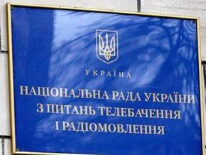 Нацсовет по телевидению определился с преемником Шевченко