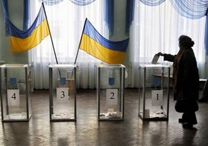 Парламент ввел мажоритарно-пропорциональную систему местных выборов