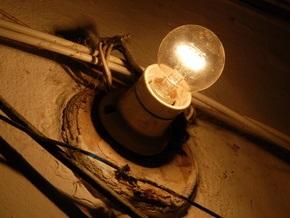 Киевские власти погасили только часть долга за электроэнергию