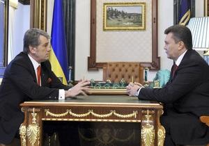 Ющенко заявил, что не вел c Януковичем переговоров о премьерстве и назвал условия для сотрудничества