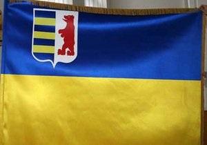 Депутаты Рады просят СБУ и Генпрокуратуру заняться гимном Закарпатья