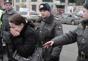 Хронология крупнейших терактов в Москве