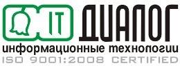 «Диалог ИТ» автоматизировала оперативный учет в компании «СервисМаркет»