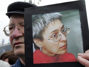 Процесс по делу Политковской снова будет проходить в открытом режиме