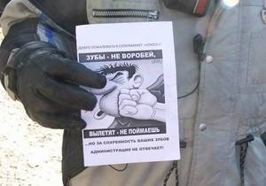 Мэр Донецка добивается возбуждения дела за избиение журналистов в супермаркете