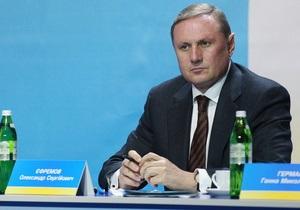 Партия регионов предложила пригласить в Раду Азарова