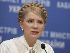 Миллиард на борьбу с гриппом: Тимошенко хочется верить, что Рада преодолеет вето Ющенко