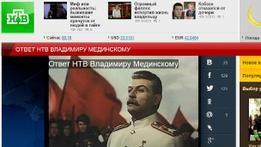 Сталинские щепки : глава НТВ ответил министру стихами