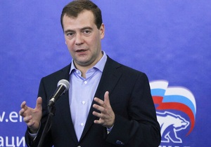 Медведев назвал митинги оппозиции проявлением демократии