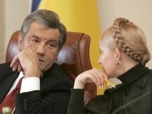 Ющенко впервые посадил премьера слева от себя