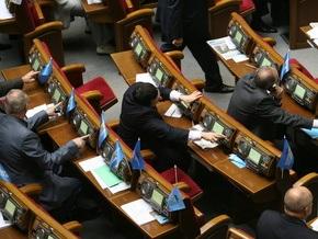 Верховная Рада преодолела вето Ющенко на закон о выборах
