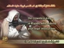 Усама бин Ладен поклялся отомстить за карикатуры на Мухаммеда
