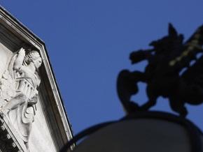 Банк Англии понизил учетную ставку, ЕЦБ - отставил без изменений
