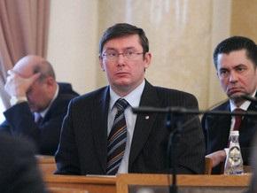 Луценко пришел на заседание Кабмина