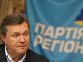 The Times:  Связи с Россией исключительно важны , считает надеющийся стать президентом Янукович