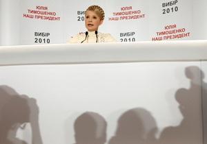 В БЮТ не исключают участия Тимошенко в выборах мэра Киева