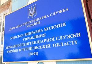 Луценко встретился с вице-президентом ПА ОБСЕ