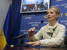 Тимошенко прибыла во Львов с четырьмя министрами