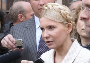 БЮТ: Тимошенко арестовали