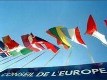 НГ: Украина и Тибет в центре внимания ПАСЕ