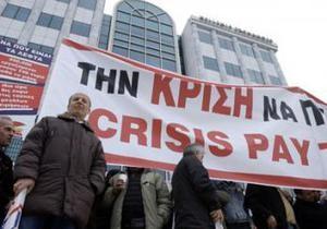 Греческие авиадиспетчеры намерены снова объявить забастовку