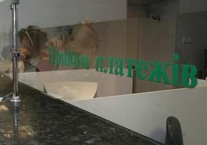 В Донецке неизвестные в марлевых повязках пытались ограбить банк