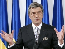 Ющенко обсудил с Качиньским и Лугаром кризис на Кавказе